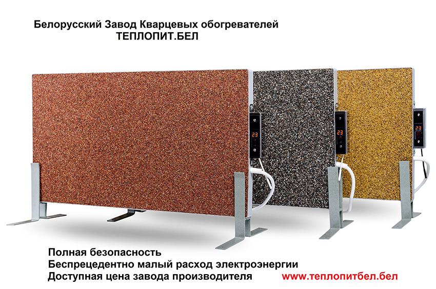 кварцевые электрические обогреватели Теплопитбел фото 44