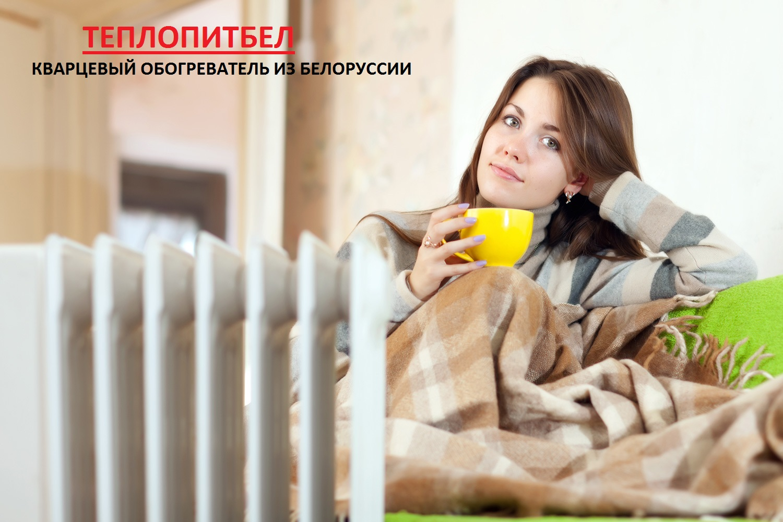 электрическое отопление дома фото 48